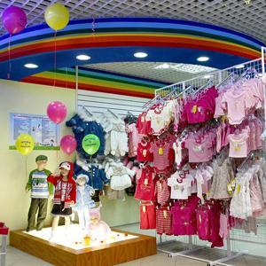 Детские магазины Лангепаса