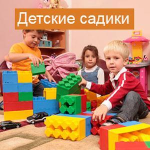 Детские сады Лангепаса
