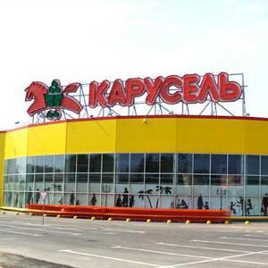 Гипермаркеты Лангепаса