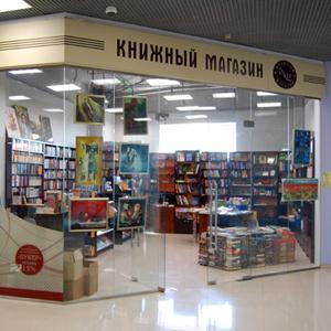 Книжные магазины Лангепаса