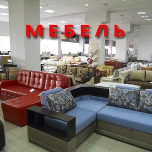 Магазины мебели Лангепаса