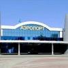 Аэропорты в Лангепасе