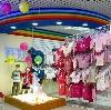 Детские магазины в Лангепасе