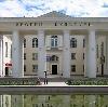 Дворцы и дома культуры в Лангепасе