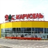 Гипермаркеты в Лангепасе