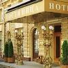 Гостиницы в Лангепасе