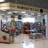 Книжные магазины в Лангепасе