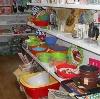 Магазины хозтоваров в Лангепасе
