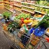 Магазины продуктов в Лангепасе