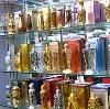 Парфюмерные магазины в Лангепасе