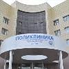 Поликлиники в Лангепасе