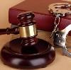 Суды в Лангепасе
