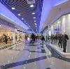 Торговые центры в Лангепасе