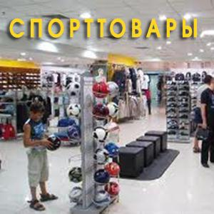 Спортивные магазины Лангепаса